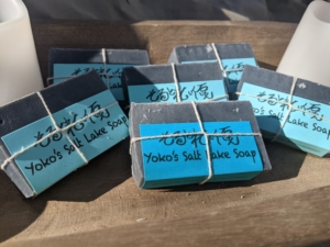 Yokos Salt Lake Soap